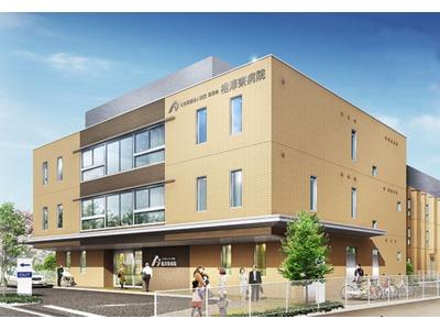 相澤東病院の画像