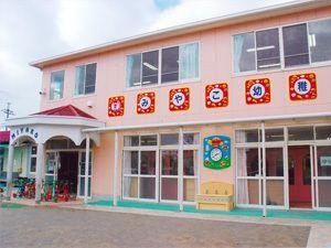 都幼稚園(医療事務/受付の求人)の写真:昭和41年に創設された歴史ある幼稚園です