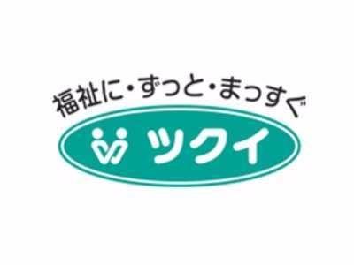 ツクイ世田谷宇奈根グループホームの画像