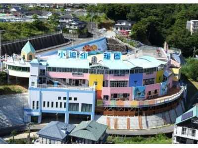 認定こども園 長崎小鳩幼稚園 長崎小鳩保育園の画像