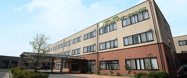 西大和リハビリテーション病院の画像
