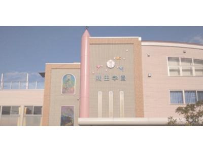 隅田学園の画像