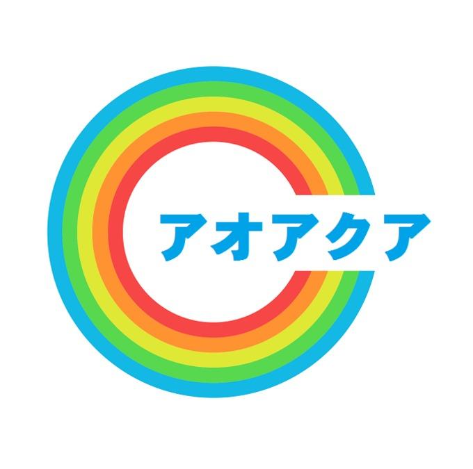 アオアクア 菊川サテライトの画像