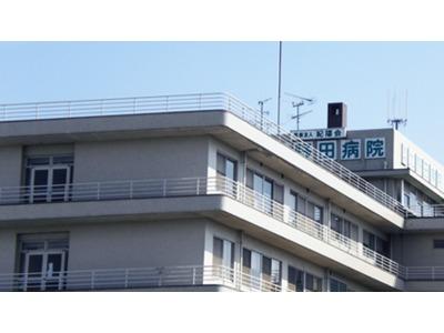 田仲北野田病院の画像