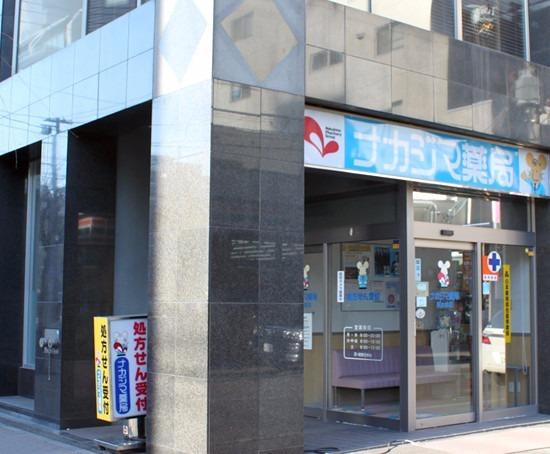 ナカジマ薬局 医大前店の画像