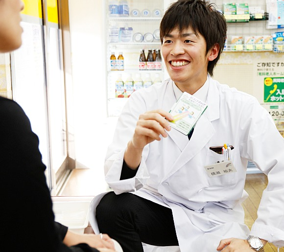 本木薬局 鎌田店(薬剤師の求人)の写真5枚目: