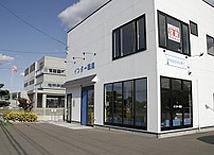 インター薬局の画像