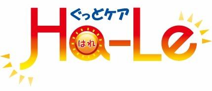 ぐっどケアHa-Le【複合型施設】の画像