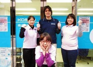 コスモホームヘルプサービス大阪事業所の画像