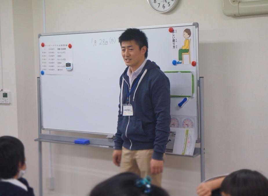 ハッピーテラス尾久教室(児童発達支援管理責任者の求人)の写真3枚目:多彩なカリキュラムをご用意