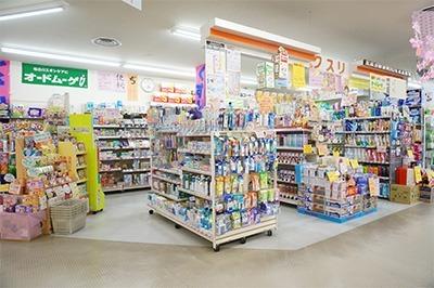 サンクス薬品部の画像
