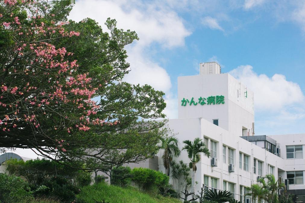 医療法人ユカリア沖縄 かんな病院の画像