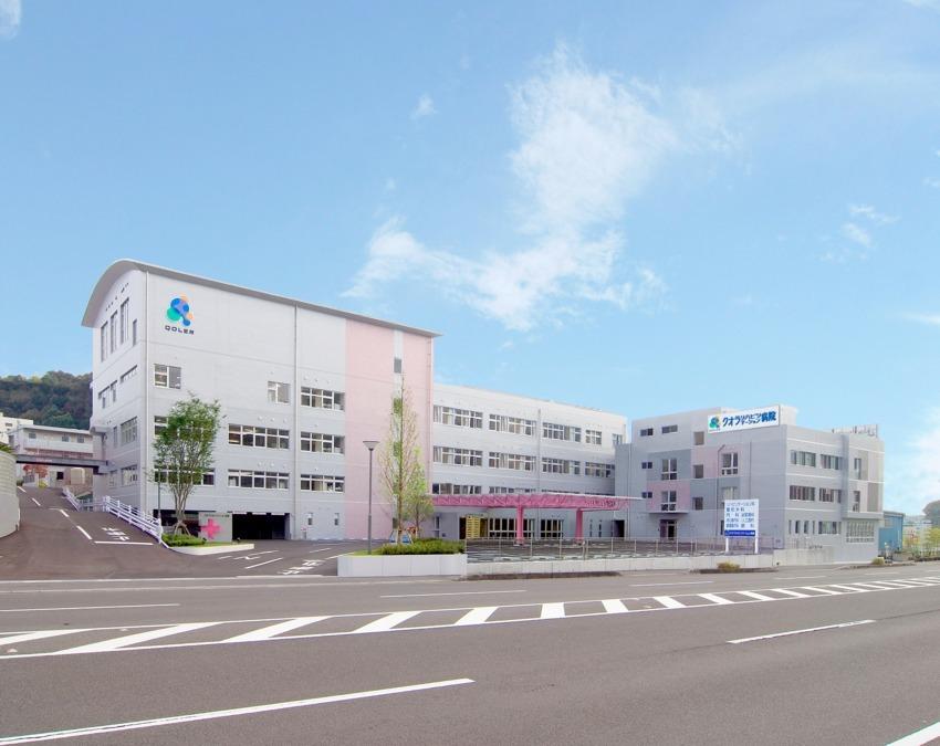 クオラリハビリテーション病院の画像