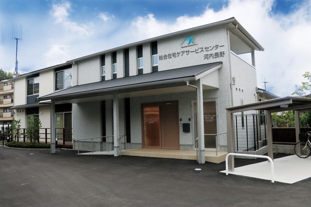 かんたき河内長野(看護小規模多機能型居宅介護)の画像