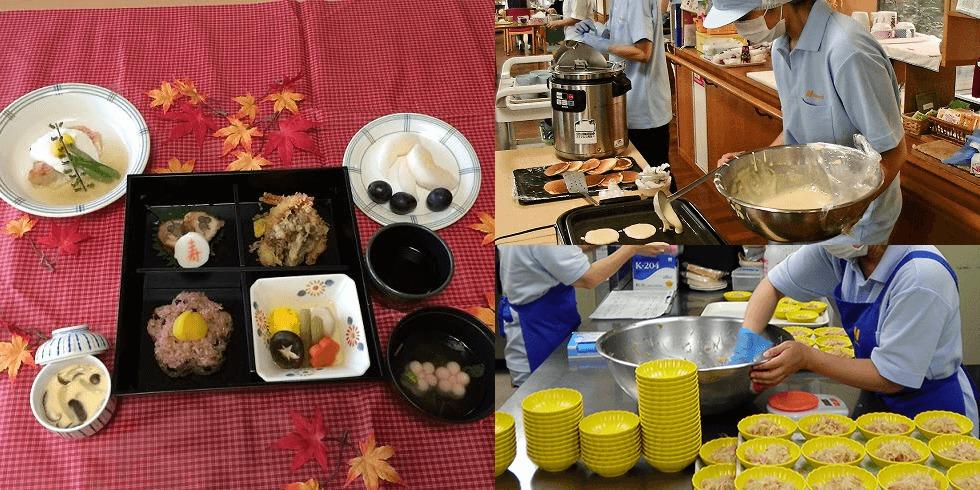 ハーベスト株式会社 ライフセンター神戸内の厨房の画像