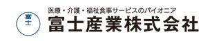 富士産業株式会社 介護老人福祉施設長寿園内の厨房の画像