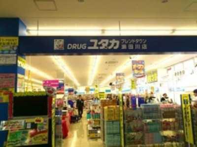 ドラッグユタカフレンドタウン瀬田川店の画像