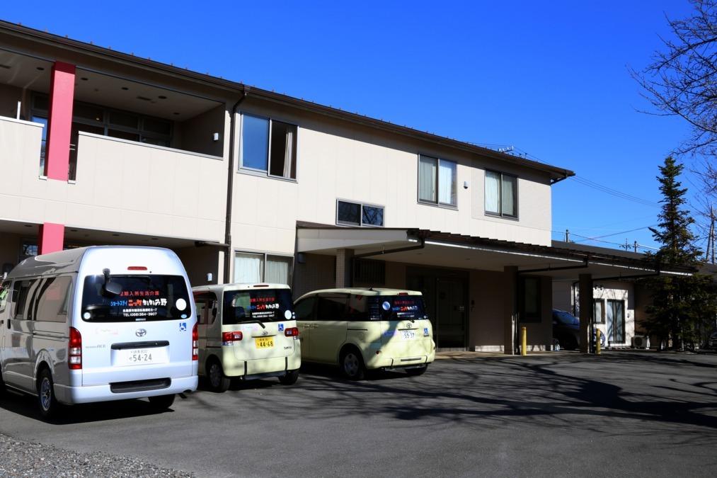 住宅型有料老人ホーム ニッケすまいる かかみ野(看護師/准看護師の求人)の写真1枚目: