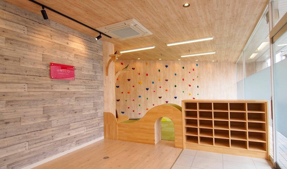 UNICO 粕屋教室の画像