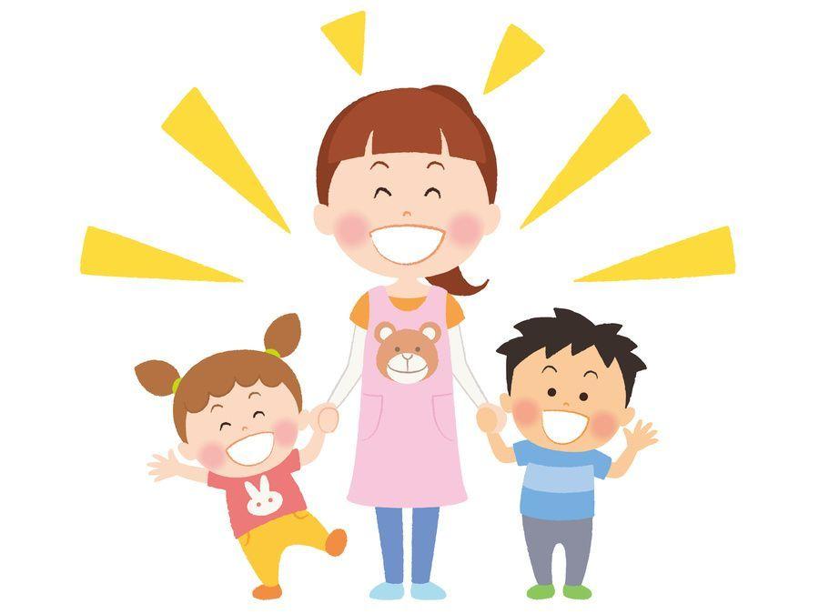 井野学童保育所の画像