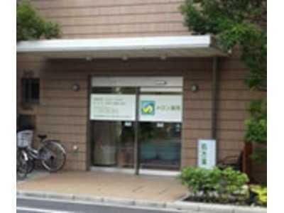 川口メロン薬局の画像