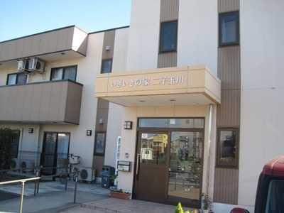 グループホーム いきいきの家 二子玉川の画像