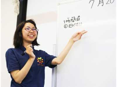 発達改善スクール ハッピーテラス新所沢教室(児童指導員の求人)の写真16枚目: