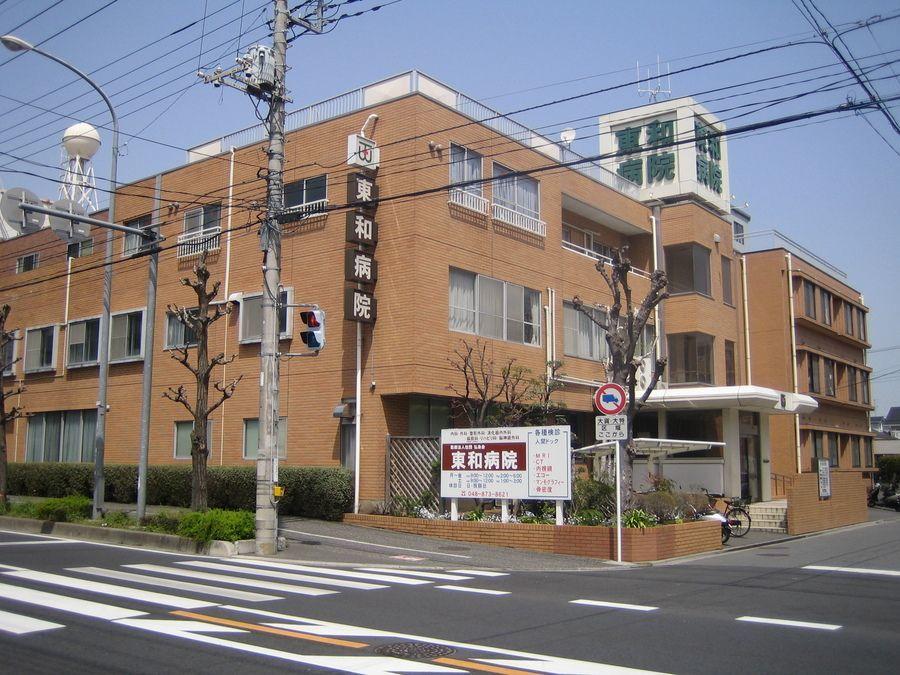医療法人社団弘象会 東和病院の画像