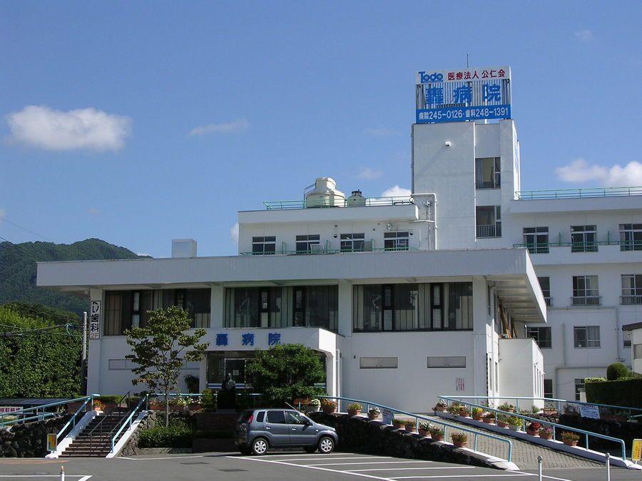 轟病院の画像