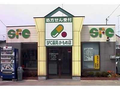 SFC薬局 かもめ店の画像
