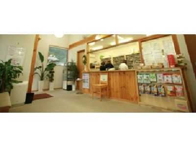 あかり薬局 富田店の画像