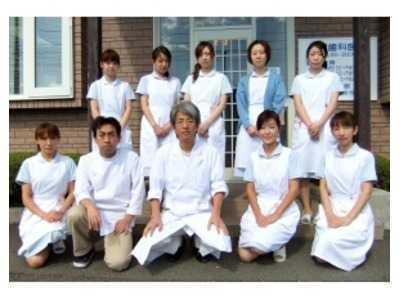 和賀歯科医院の画像