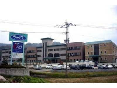 介護老人保健施設ラ・パスの画像