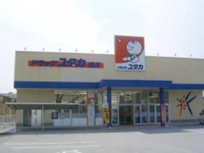 ドラッグユタカ浅井店の画像