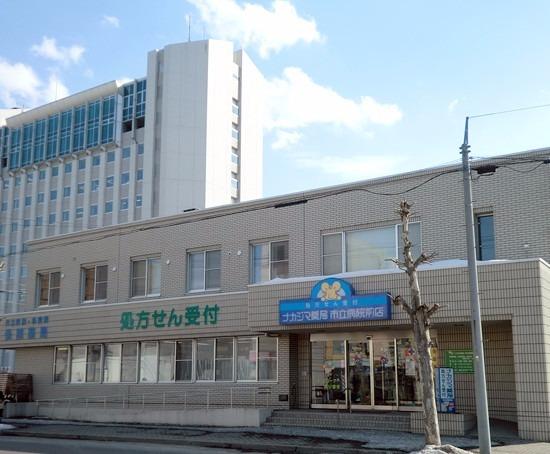 ナカジマ薬局 市立病院前店の画像