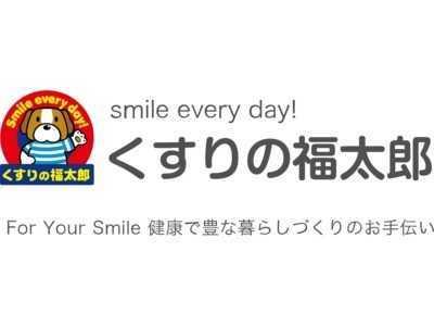 くすりの福太郎船橋FACE店の画像