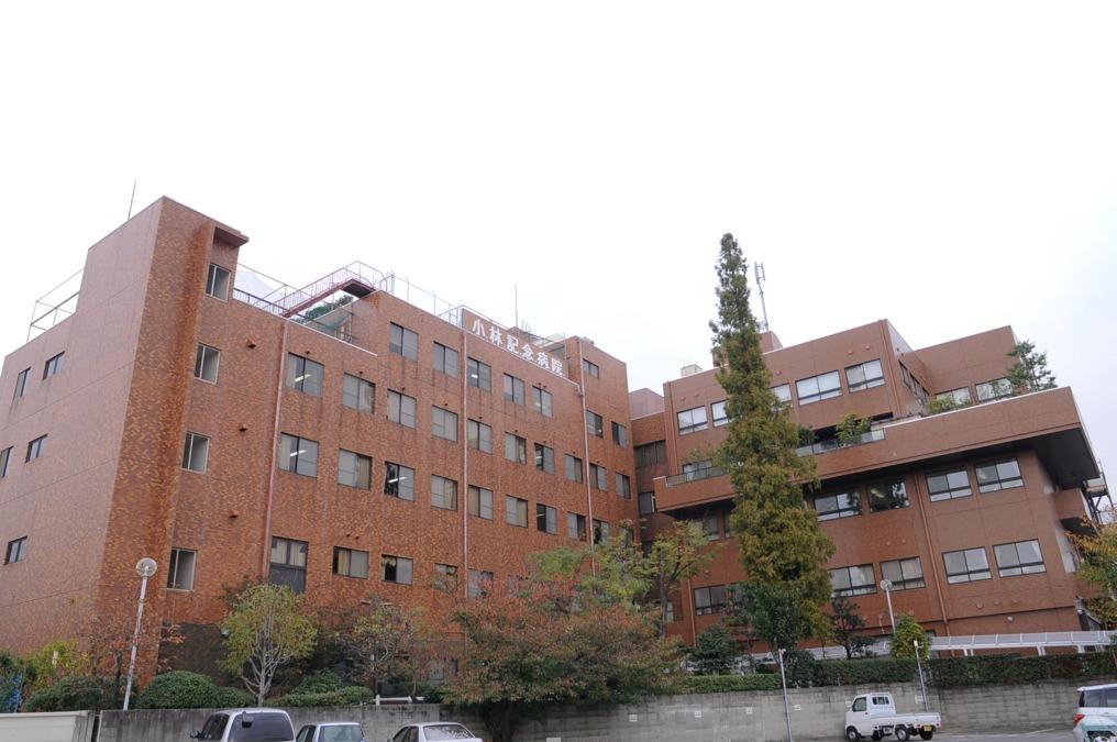 小林記念病院(看護助手の求人)の写真1枚目: