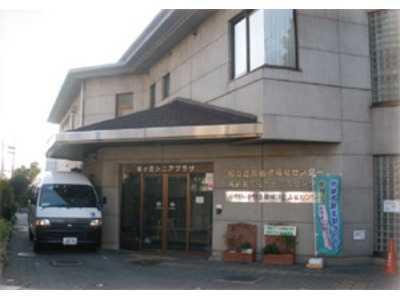 松が丘高齢者在宅サービスセンターの画像