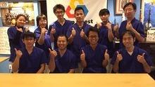 アップル鍼灸マッサージセンター(鍼灸師の求人)の写真1枚目: