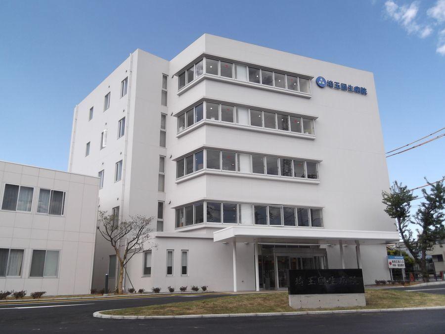 埼玉回生病院の画像