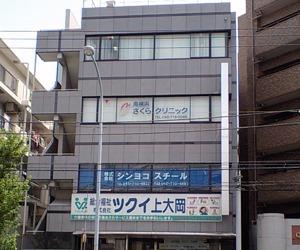 南横浜さくらクリニックの画像