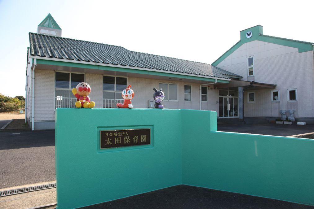 太田保育園の画像