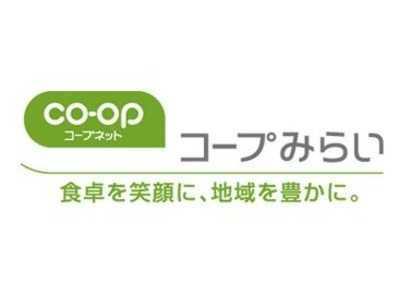 コープみらい富士見介護センター【居宅介護支援】の画像