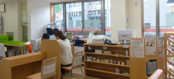 かいてき調剤薬局日赤前店の画像