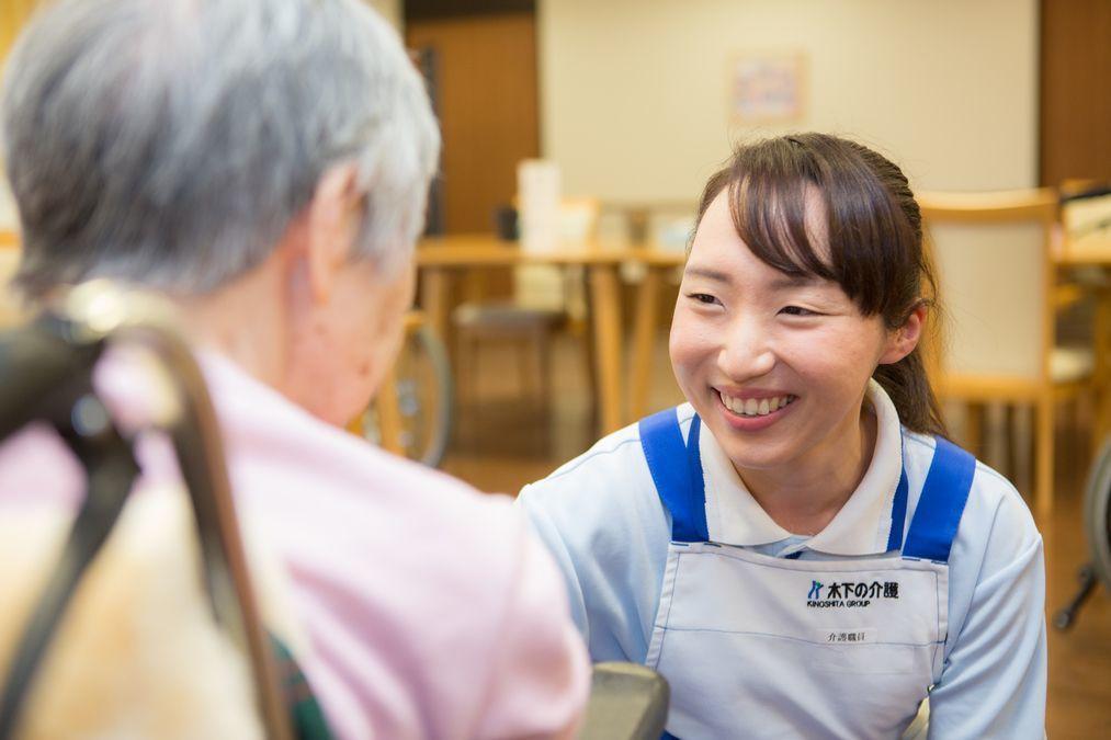 木下の介護 たまプラーザショートステイ(介護職/ヘルパーの求人)の写真4枚目:笑顔でコミュニケーションが取れる方大歓迎です!