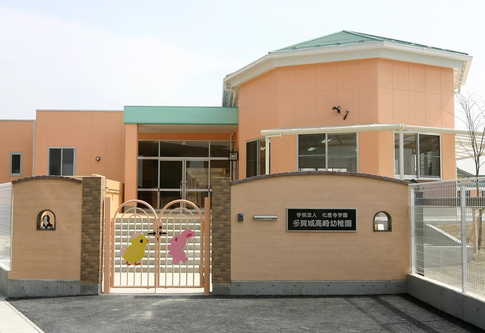 多賀城高崎幼稚園の画像