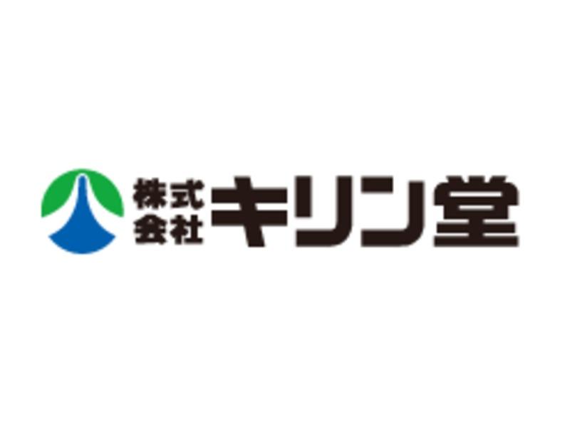 キリン堂東大阪長堂店の画像