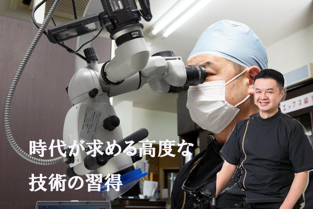 かつらやま歯科医院の画像