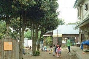 苗場保育園(保育士の求人)の写真1枚目:自然に囲まれたあたたかな保育を行っています