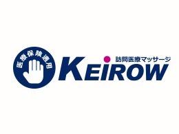 KEiROWあまステーションの画像